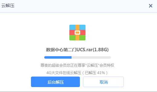 YESLAB数据中心课程第二部:Cisco Unified Computing System (UCS)
